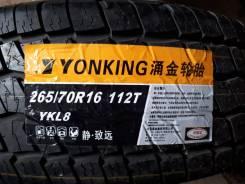 Yonking YKL8, 265/70 R16