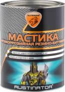 """Мастика резино-битумная """"БПМ-3"""" 1 л. (1 кг.) (жестяная банка) ELTRANS EL-0209.01"""