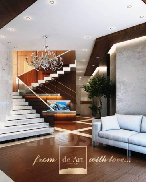 Дизайн и проектирование от студии De'Art™ Studio