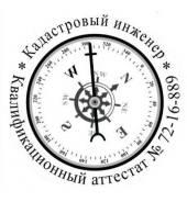 Вынос точек межевание 500 рублей
