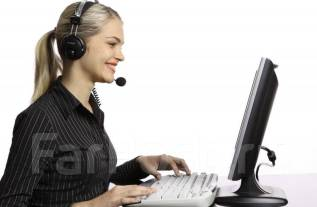 Специалист контактного центра.