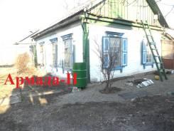Продам дом отдельно стоящий в центре. Переулок Ермаковский, р-н Молокозавода, площадь дома 44 кв.м., скважина, электричество 16 кВт, отопление твердо...