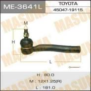 Наконечник рулевой тяги MASUMA out COROLLA/ NZE12#, ALTIS/ CE121, WISH/ ANE10, ZNE10 LH ME-3641L