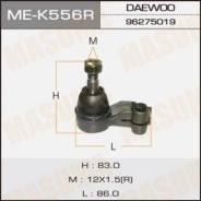 Наконечник рулевой тяги MASUMA DAEWOO/ NEXIA RH ME-K556R