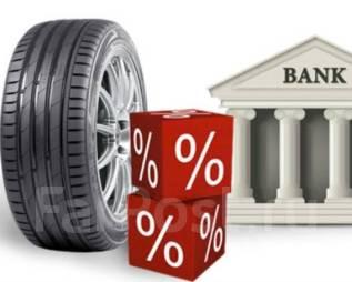 Шины и диски в кредит под 1% в месяц