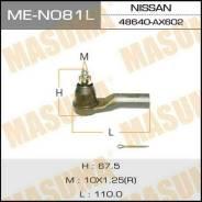 Наконечник рулевой тяги MASUMA MICRA/ K12E LH ME-N081L