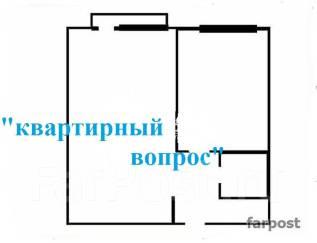 1-комнатная, улица Хабаровская 34. Первая речка, агентство, 36 кв.м. План квартиры