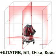 Нивелиры лазерные. Под заказ из Хабаровска