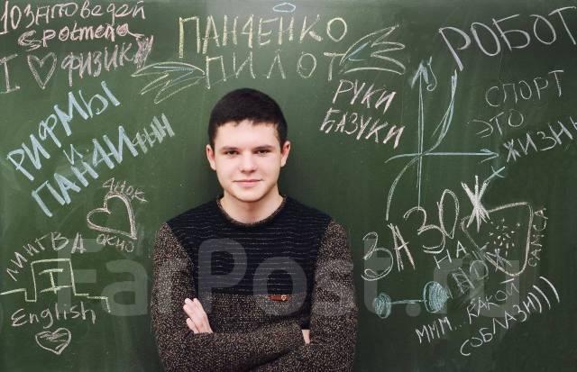 Фотограф на выпускной в школу, д. сад