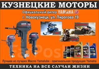 Лодочные моторы, Официальный дилер Yamaha Пирогова 19