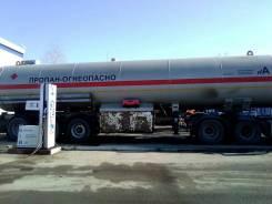 Алексеевка Химмаш. Продается полуприцеп-газовоз , 22 700кг.