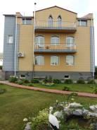 Продаётся прекрасный дом в 30-ти минутах езды от центра города. Улица Троянская 30, р-н Индустриальный, площадь дома 362 кв.м., централизованный водо...