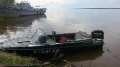 Казанка-5М2. 2014 год год, длина 4,50м., двигатель подвесной, 50,00л.с., бензин