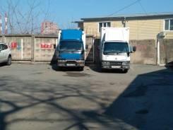 Рефрижераторы Грузоперевозки от 1.5 до 3т 4wd -30+30 город край.
