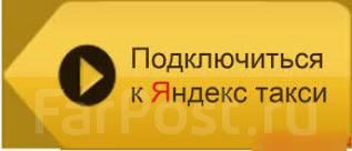 Водитель такси. ИП Тихонович А.В. Улица Шевчука 28 стр. 1