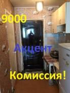 Гостинка, проспект Красного Знамени 133/3. Третья рабочая, агентство, 24кв.м.