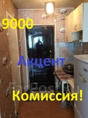 Гостинка, проспект Красного Знамени 133/3. Третья рабочая, агентство, 24 кв.м.