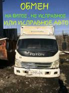 Foton Forland. Продам грузовик 2006г. в., 3 700 куб. см., 3-5 т