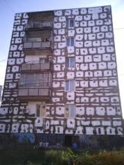 Утепление стен. Ремонт панельных швов. Фасадные работы.