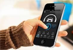 Автомобильные сигнализации и безопасный запуск на современные авто!