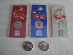 Комплект из 5 цветных и обычных монет Чемпионат мира по футболу-2018