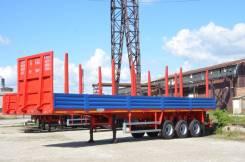 Политранс ТСП 94171. Продам полуприцеп, 35 000 кг.