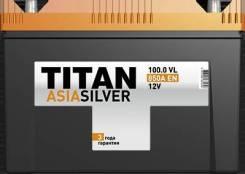 Titan. 100А.ч., Обратная (левое), производство Россия