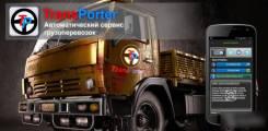 Грузоперевозчики Москвы и области недорогие перевозки