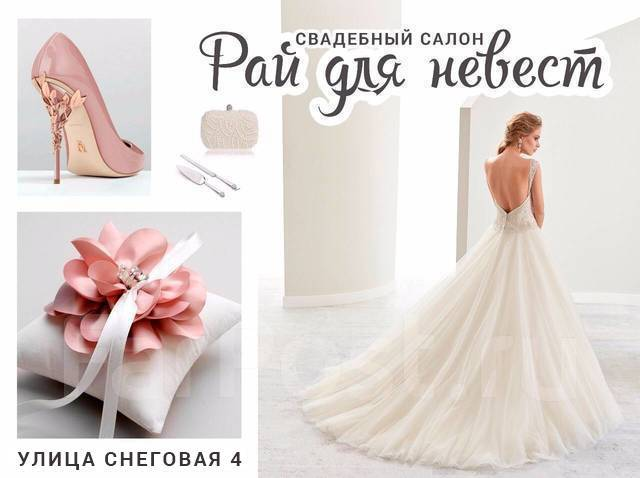 Бокалы декоративные на торжество. Салон EDEN FOR Brides