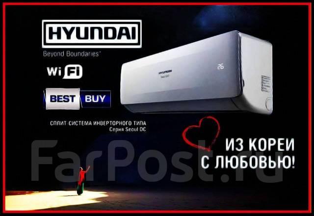 рейтинг лучших кондиционеров hyundai 2013