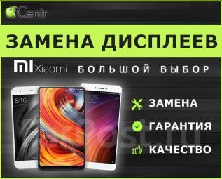 Широкий Ассортимент Дисплеев Xiaomi! Установка! Гарантия!