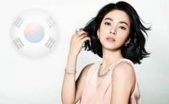 Бизнес с Кореей. Открой корейский магазин косметики. 500 р