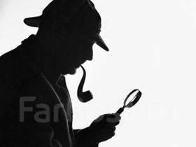 Частный детектив. Истина-превыше всего!