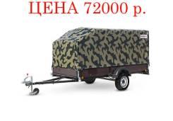 """Курганские прицепы, 2018. Прицеп """"Тайга"""" А7, 750 кг."""