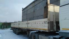 Kassbohrer. Продам полуприцеп , 35 000 кг.