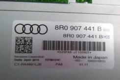 Блок управления зеркалами. Audi S Audi Q5, 8RB Двигатели: AAH, CAEB, CAGA, CAGB, CAHA, CAHB, CALB, CCWA, CCWB, CDNA, CDNB, CDNC, CDUC, CDUD, CGLA, CGL...