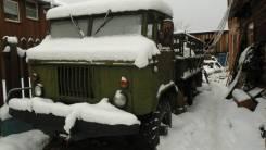 ГАЗ 66. Продам ГАЗ-66