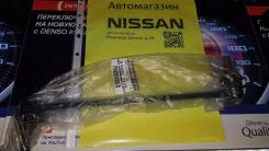 Стойка стабилизатора. Nissan: Qashqai+2, Teana, Rogue, X-Trail, Dualis, Murano, Qashqai, Quest, Altima Двигатели: HR16DE, K9K, M9R, MR20DE, R9M, QR25D...