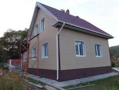 Строительство от фундамента до крыши, дома, бани, беседки.