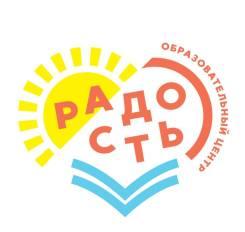 Образовательные смены лагеря Радость в Андреевке 7-17 лет(Компенсация)