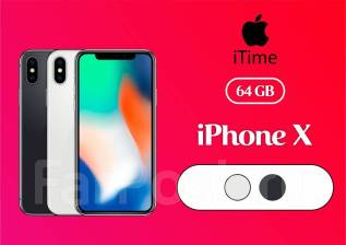 Apple iPhone X. Новый, 64 Гб, 3G