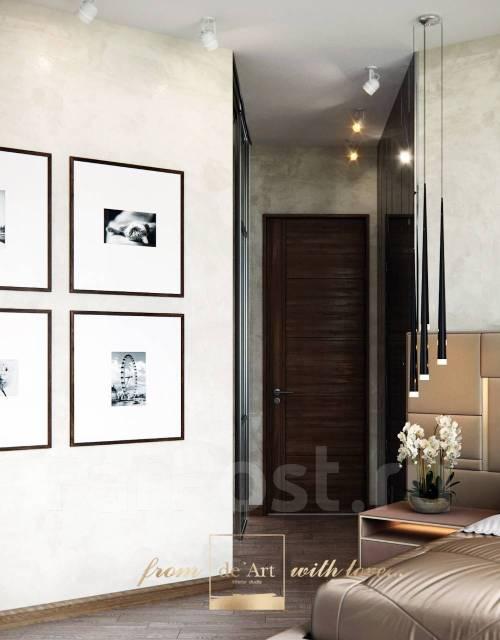De'Art™ Studio студия профессионального дизайна интерьеров!