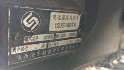 Коробка переключения передач. Shaanxi Shacman
