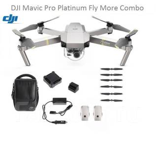 Новый Квадрокоптер DJI Mavic Pro FLY MORE Combo Platinum. Гарантия