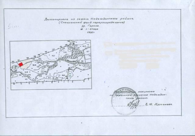Земельный участок для фермерства, усадьбы или базы отдыха в с. Горное. 14 101кв.м., собственность, вода. План (чертёж, схема) участка