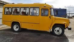 КАвЗ 397620. Продам или Обменяю Кавз на Грузовик, Микроавтобус