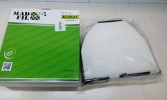 Воздушный фильтр салона MadFil AC0161