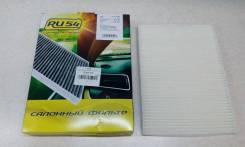 Воздушный фильтр салона RU54 CF1252