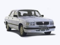 Крыло переднее левое на ГАЗ 3110 2000г. в.
