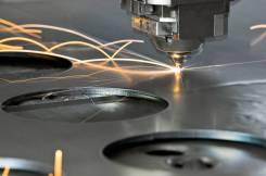 Лазерная резка, металлообработка, конструкции, изделия
